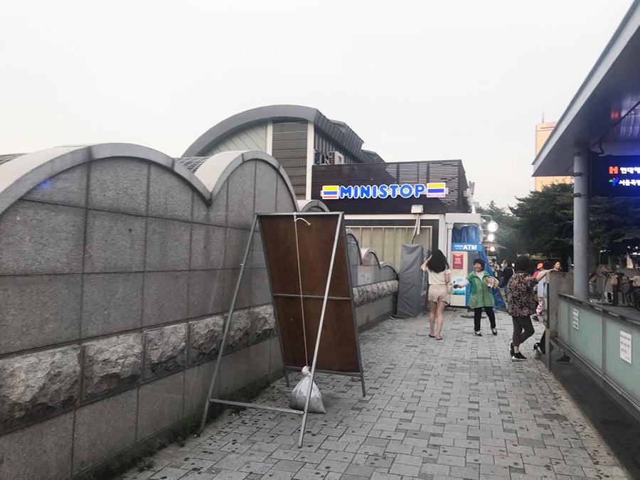 漢江(ハンガン)