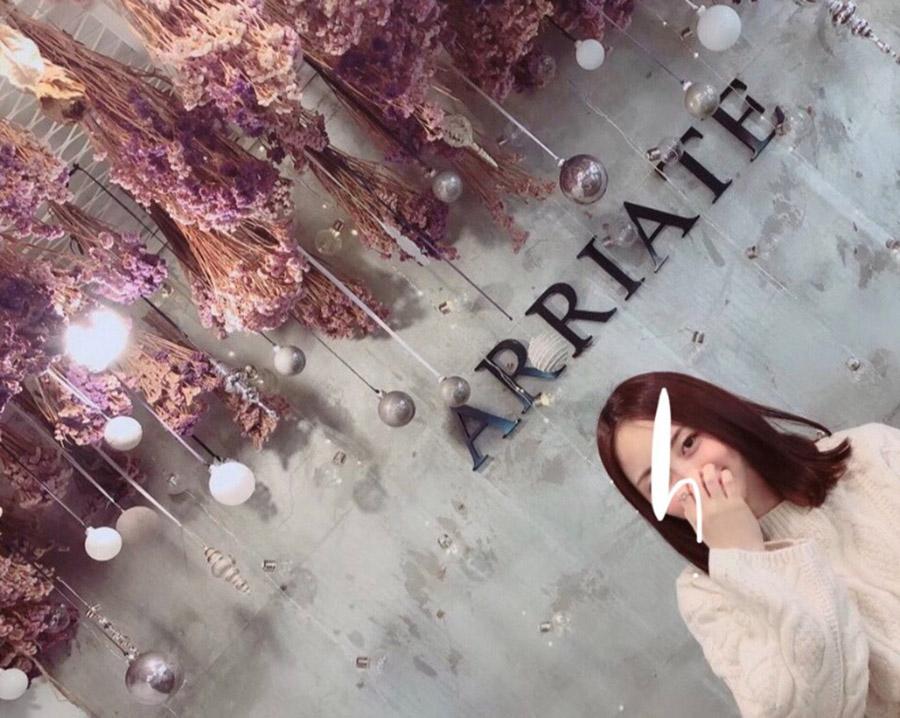 ドライフラワーカフェ『ARRIATE』
