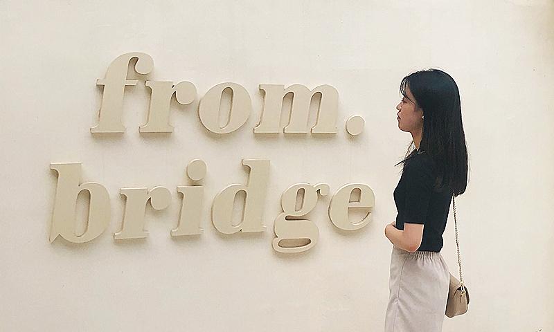 From. Bridge / 프럼브릿지 ( プロムブリッジ )